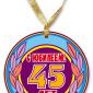 medalA-014