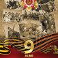 Plakat-9-Maya-5
