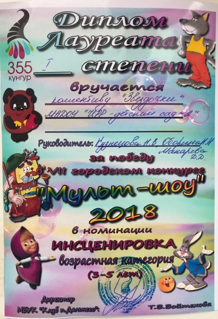 MUqoFiAiyp8