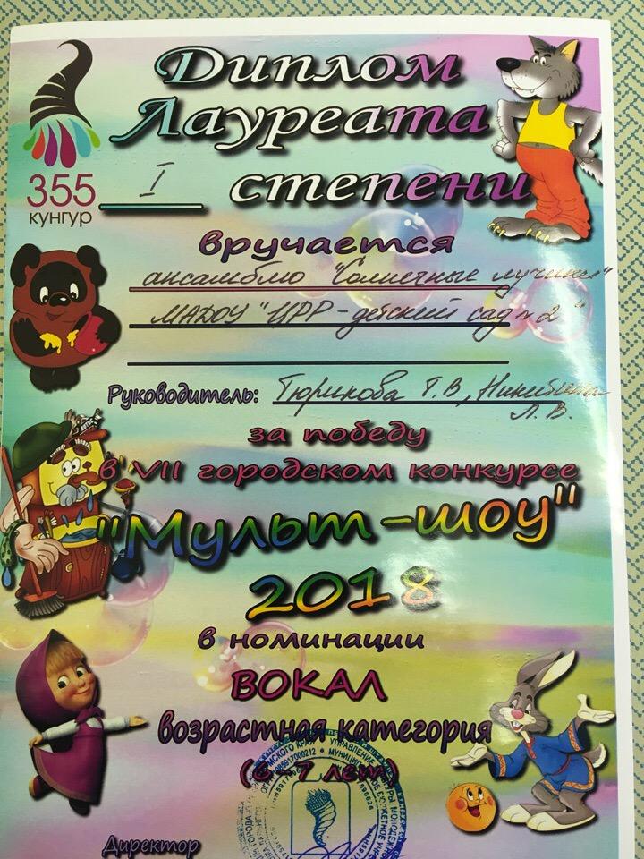 ZR6Ay-nxmsk