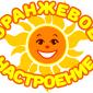 logo1_F